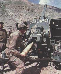 105mm Light Field Gun