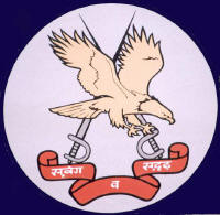 Insignia of the Army Aviation Corps. Image © Sanjay Simha