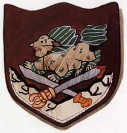 Formation Insignia of the Special Frontier Force