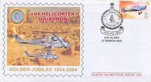 No.104 Helicopter Squadron - Golden Jubilee