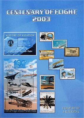 Centenary of Flight 2003