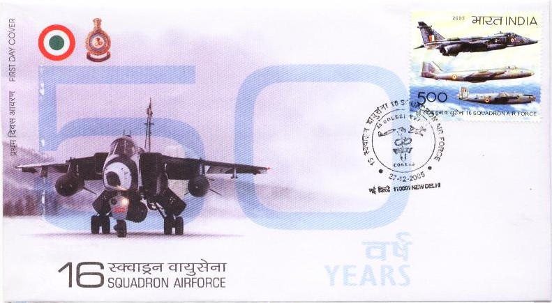 No.16 Squadron, Golden Jubilee