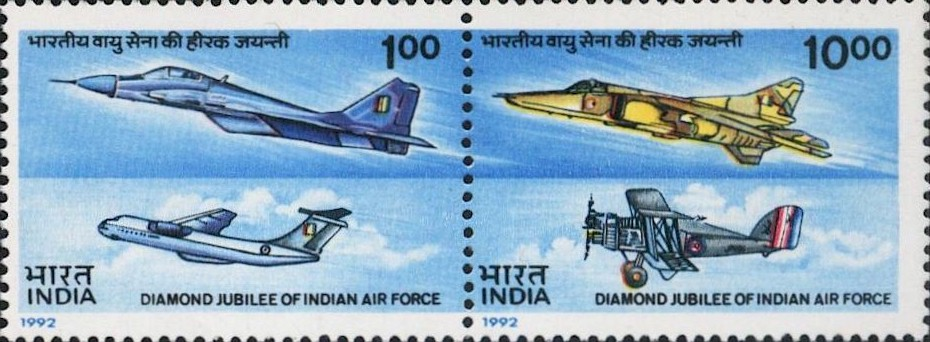 IAF - Diamond Jubilee