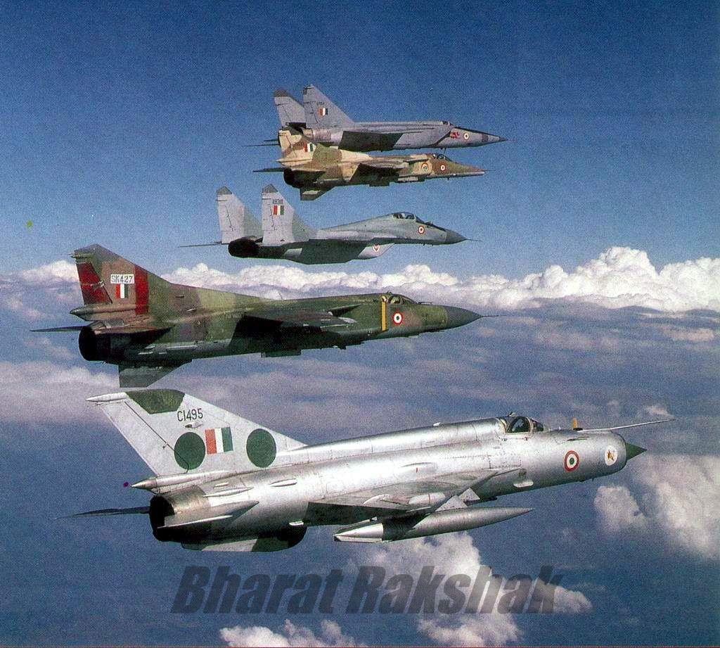 BharatRakshak Indian Air Force