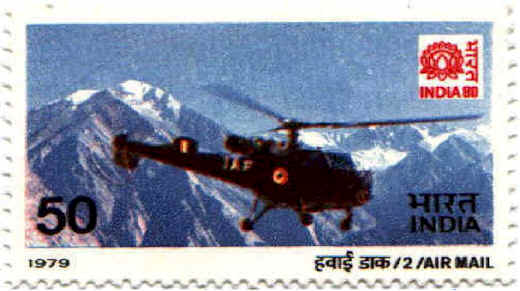 IAF Chetak - Air Mail (1979)