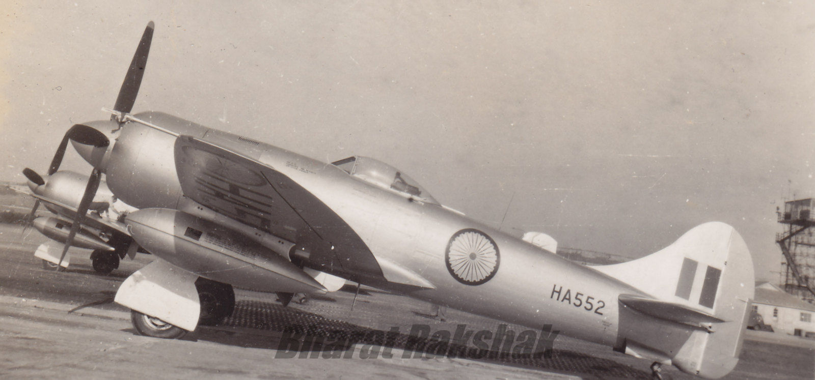 HA552 in Chakra Markings
