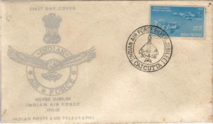 Silver Jubilee Cover
