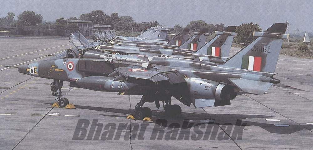 Jaguars and Mirages