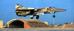 MiG-27i