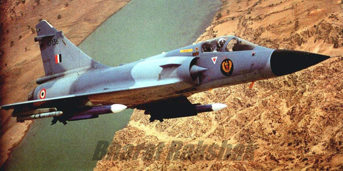 Mirage over the Chambal