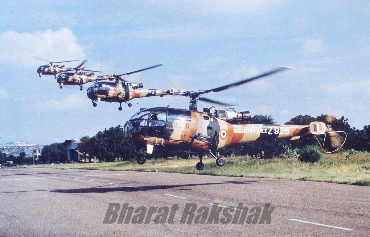 Chetak formation take off