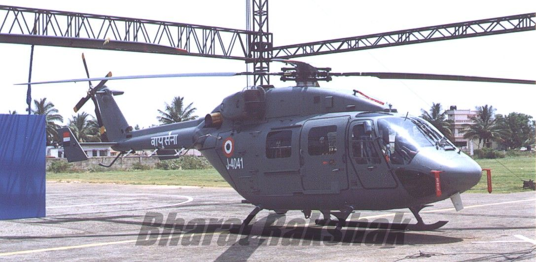 The first IAF Dhruv [J4041]