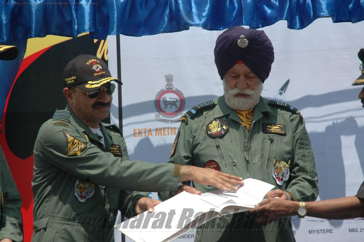 1 Squadron's Platinum Jubilee Celebration