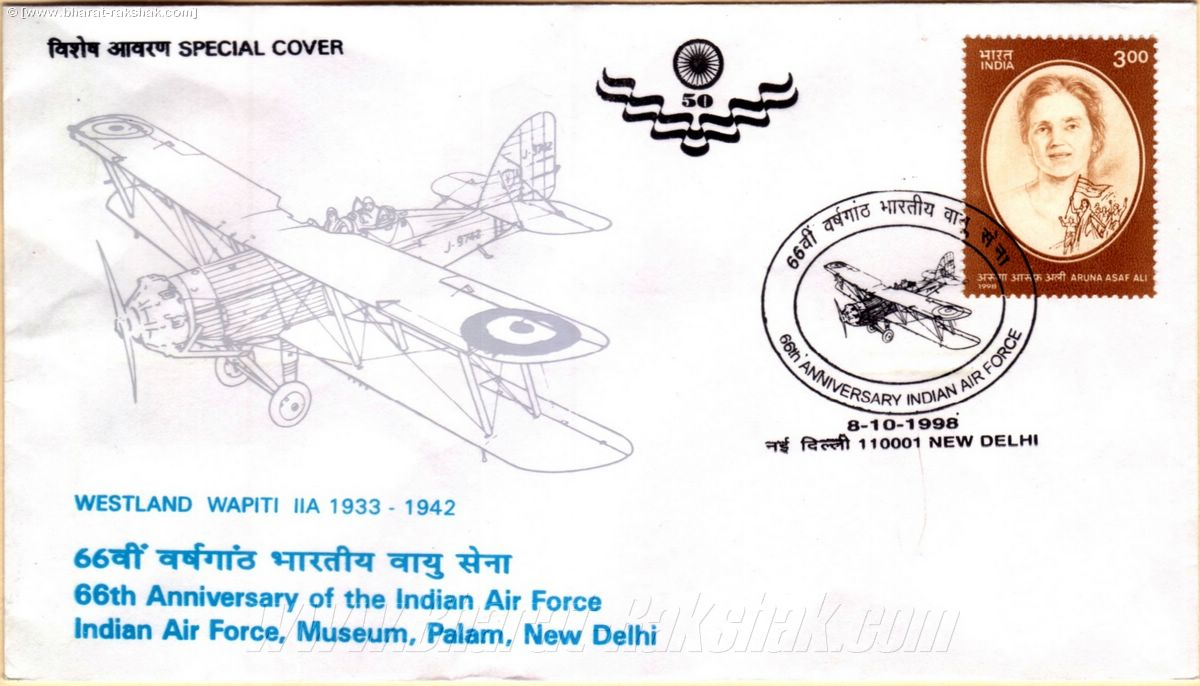 66th Anniversary of the Indian Air Force