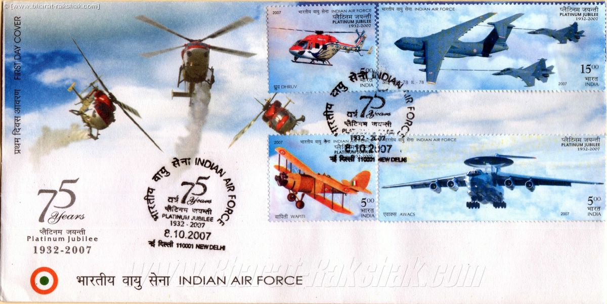 Platinum Jubilee : 75 Years of the Indian Air Force
