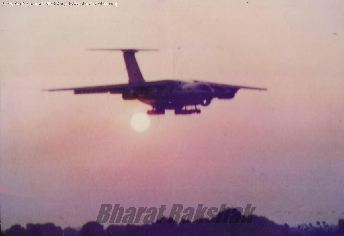 Sunset landing for the Gajraj