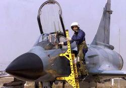 IAF-FAF10