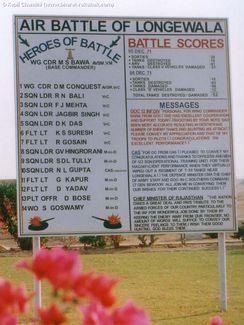 Longewala Information Board
