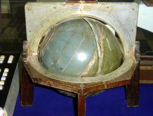 BegumpetMuseum08.jpg