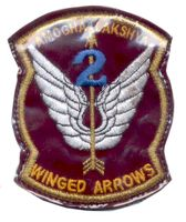 Squadron Patches