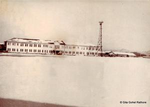 1946-RAFHQ-Miho