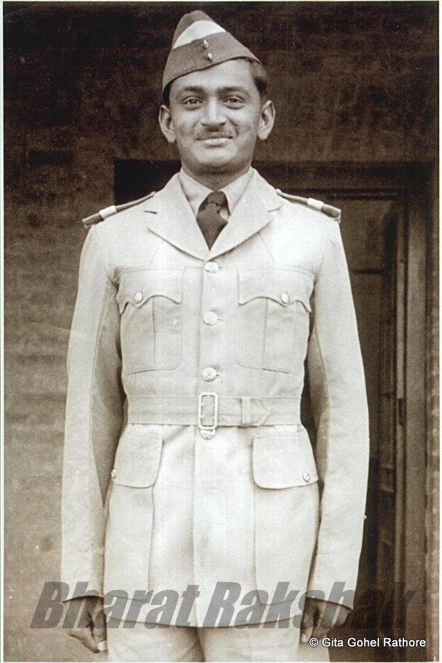1941- April, Lahore, Cadet Officer