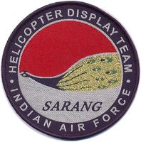 Sarang-Patch01.jpg