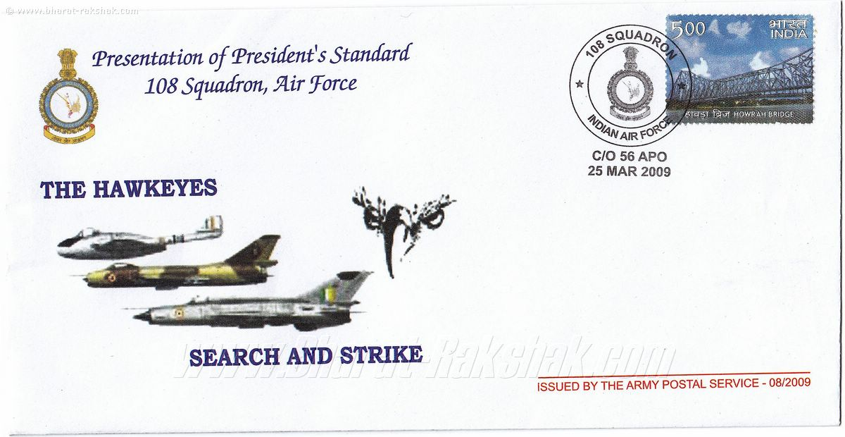 President's Standards to 108 Squadron