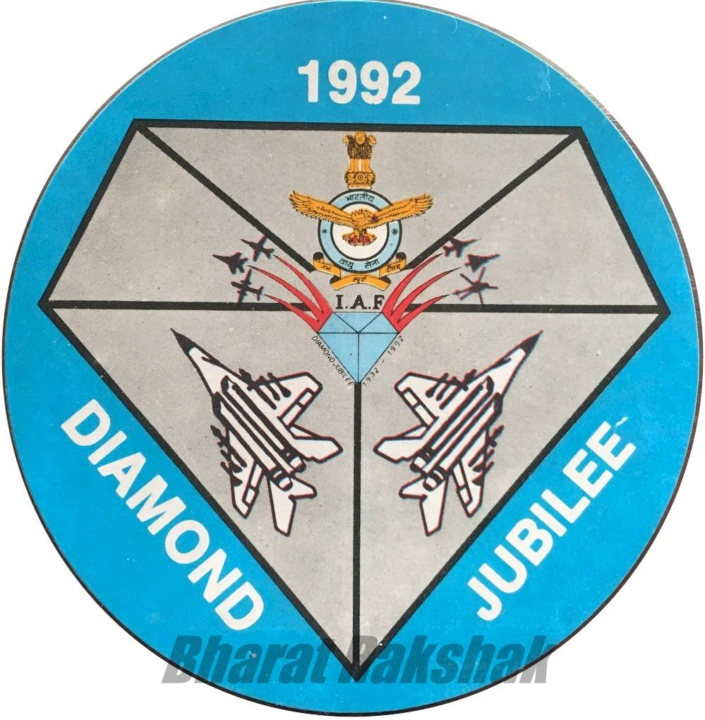IAF Diamond Jubilee 1932-1992