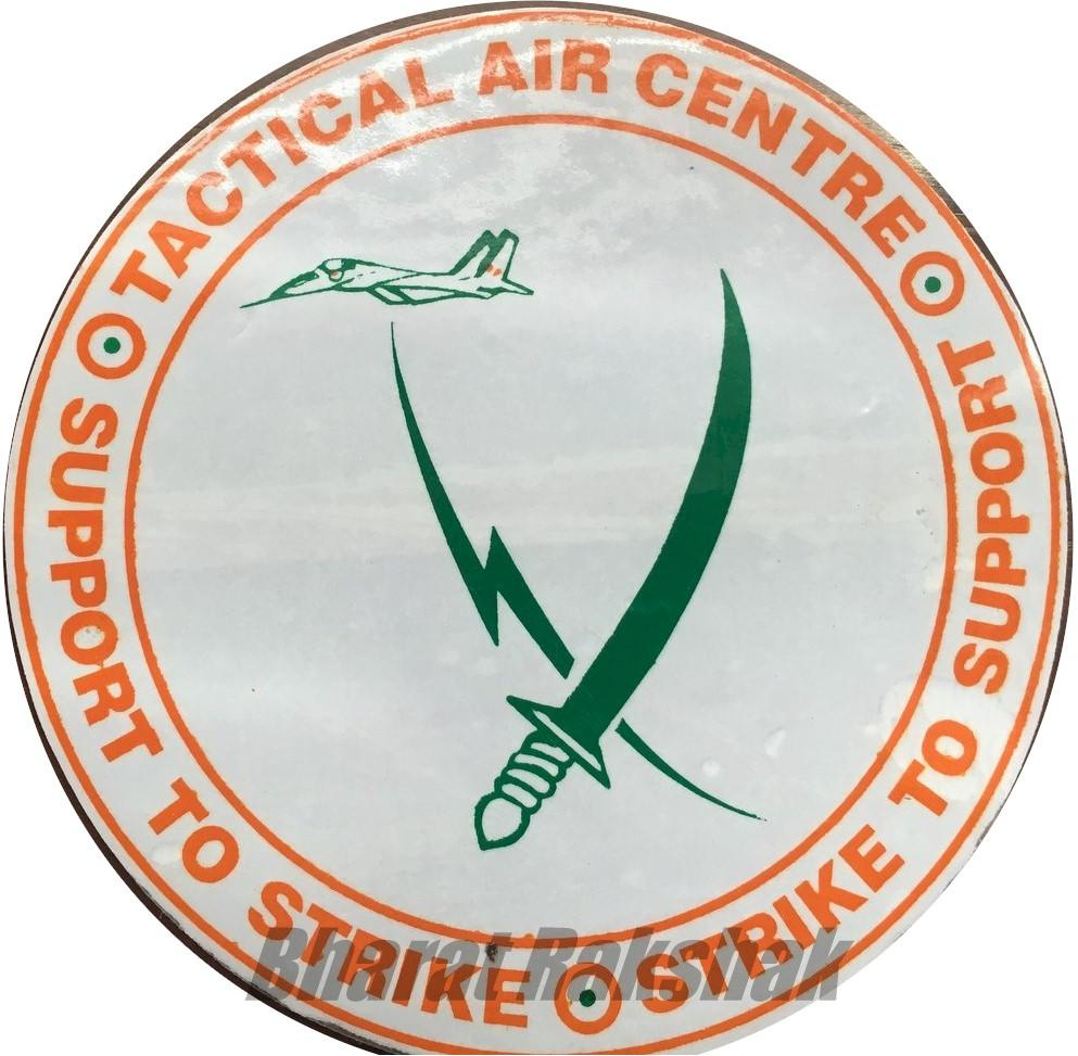 Tactical Air Centre