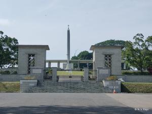 Entrance to the Kranji Cemetery