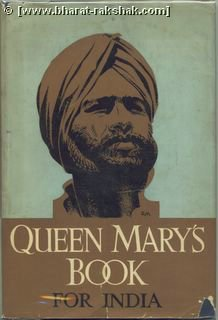 Queen Mary Book