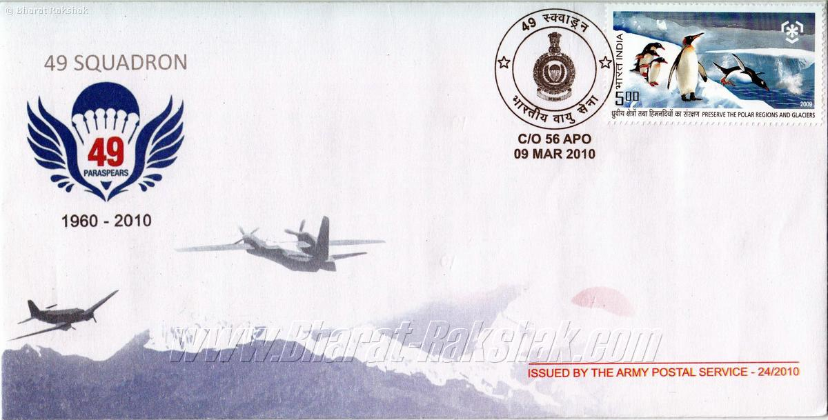No.49 Squadron Paraspears - Golden Jubilee