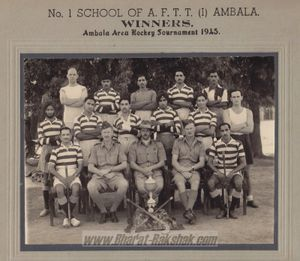 No.1 Air Force School of Technical Training, Ambala - Hockey Winning Team