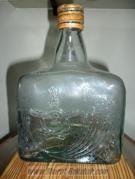 Golden Jubilee - Official Rum Bottle