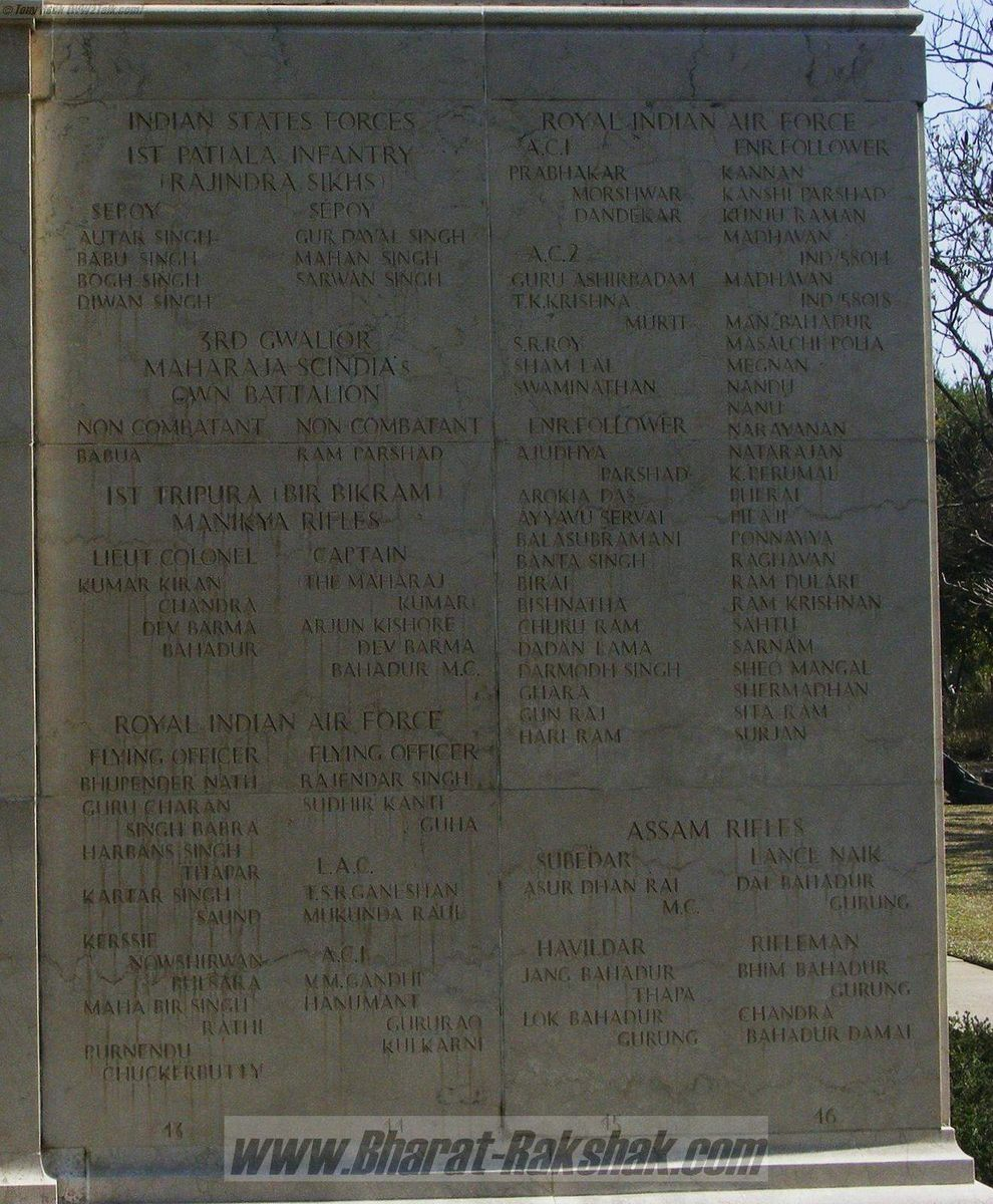Inscription on Memorial