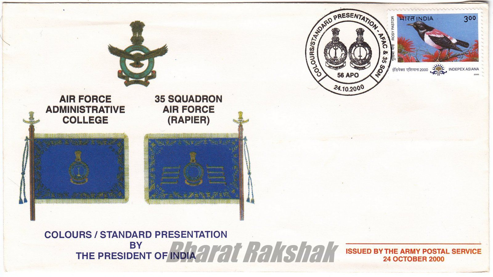 Presidents Standards to AFAC and No.35 Squadron