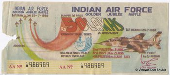 Golden Jubilee Raffle Ticket (1982)