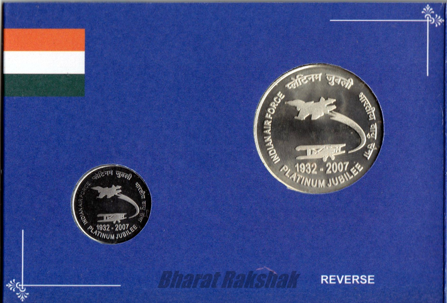 05-Coins-Reverse-Proof