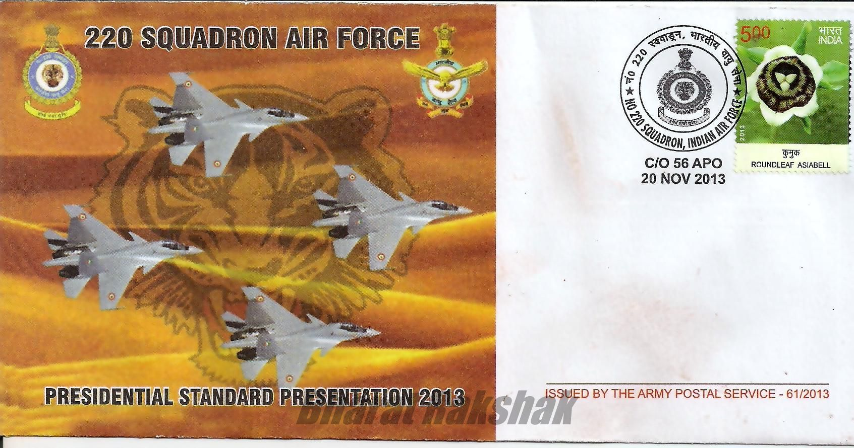 Presidents Standards to No.220 Squadron