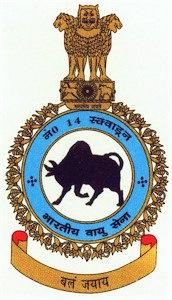 No. 51 Squadron IAF