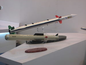 Models of ASTRA MkII and NAG.