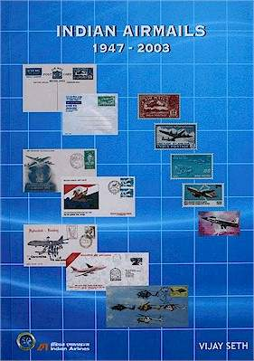 Indian Airmails 1947-2003