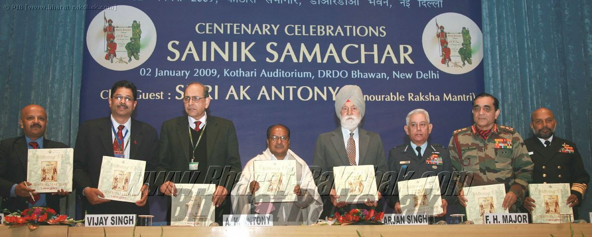 100 Years of Sainik Samachar