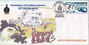 President's Standards to No.107 Helicopter Unit