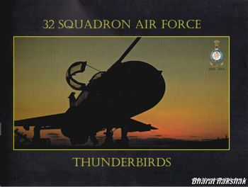 32 Squadron - Presentation of President's Standards